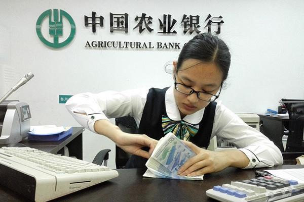 【存款利率】银行存款利率是多少