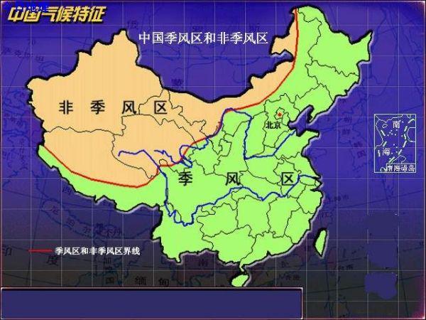 中国干湿地区空白图_求中国季风区与非季风区、干湿状况及温度带三幅黑白图_百度知道