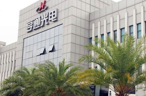 【日海通讯股票】中国通讯行业股票有哪些