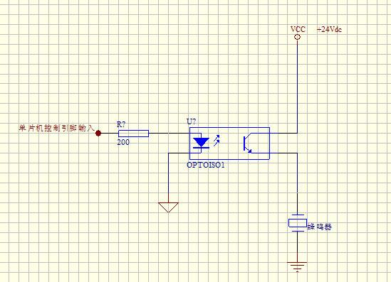 5v控制24v电路_3.3V单片机信号 控制 24V电源供一个24V蜂鸣器用,电流很小50MA的 ...