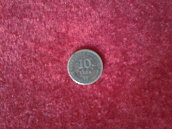 克罗地亚纸币换人民币是多少