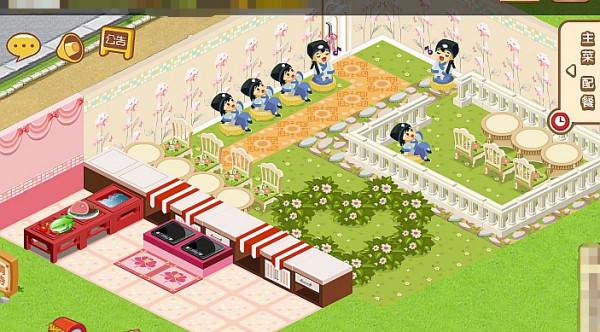 qq餐厅好看装修_QQ餐厅7级装修怎样才好看、我希望弄个粉色的餐厅、多谢高手 ...