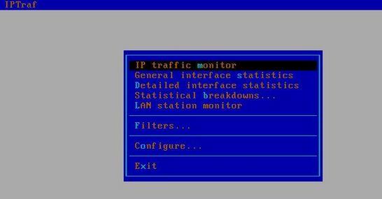 怎么查3g上网卡流量_如何用命令查看linux的网卡吞吐量或最大网卡流量_运维_差不多 ...