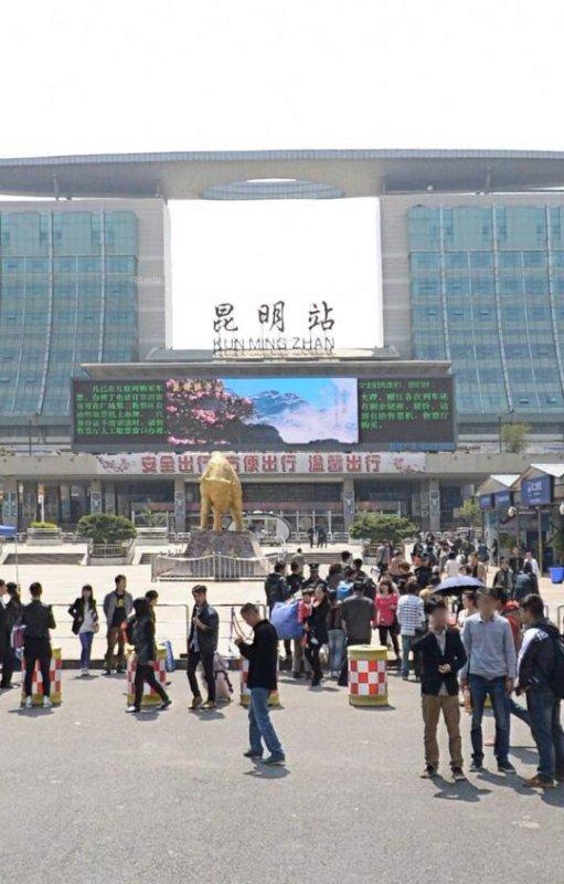 广州至北京火车票价_广州到昆明是哪个火车站_百度知道