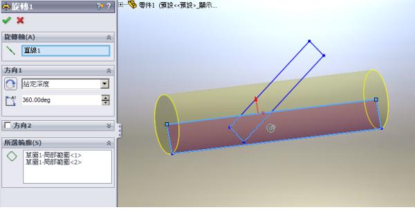 做圆柱体-rks怎么画出圆柱相贯体来呢 网上说是在圆柱的截面上再做圆柱,可图片