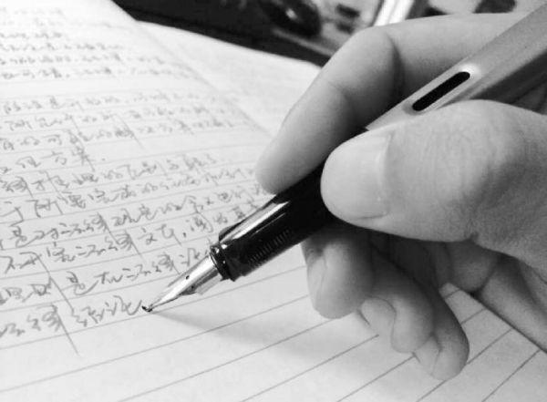 议论性散文开头_议论文并列式结构是什么_百度知道