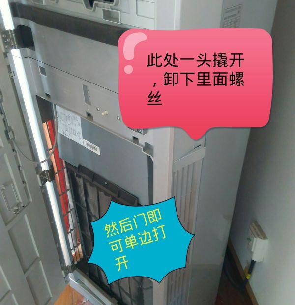 中性清洗剂_格力空调王者风尚柜机想清洗过滤网如何拆卸?有图解吗?_百度 ...