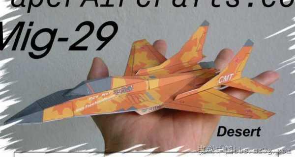 q版飞机纸模_求飞机纸模图纸,高悬赏。_百度知道