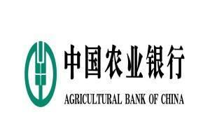 农业银行周末上班不_农业银行星期天办理个人业务吗?_百度知道