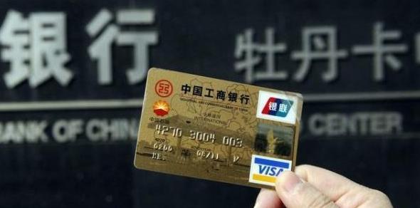【工行信用卡号码】工行信用卡服务号码是多少呢
