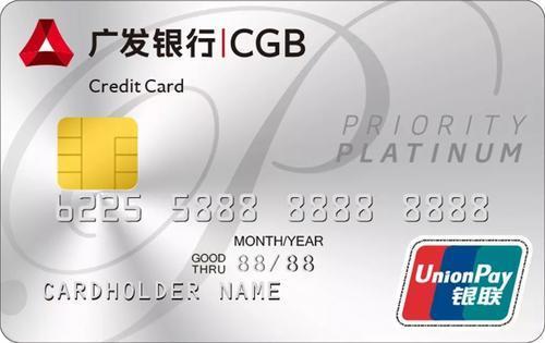 广发信用卡异地存款_广发信用卡还款延期最多几天_百度知道