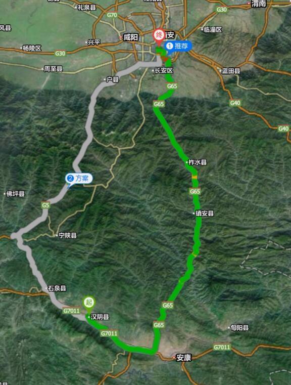 汉阴县人口_汉阴县位于西安那个方向