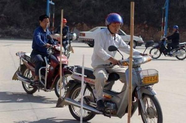 汽车c1科目4考试_北京c1驾照怎么增驾摩托车驾照_百度知道