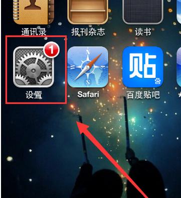 苹果手机怎么设置信息不显示在屏幕上