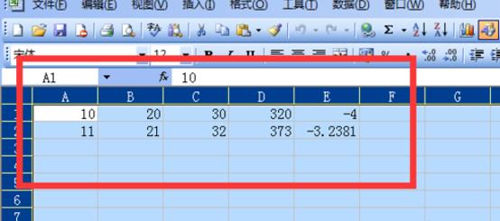 如何实现在Excel中显示公式的计算式
