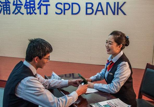 【浦发银行信用卡申请】浦发银行信用卡申请需要什么资料