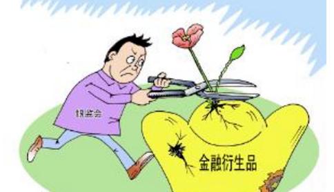 【金融衍生产品】中国有哪些金融衍生品