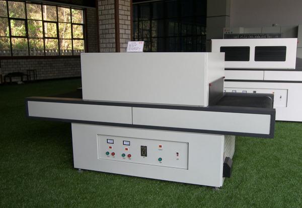 uv紫外线固化机_1/2/3kw手提uv机uv胶水光固化bltuv小型实验室紫外线固化机