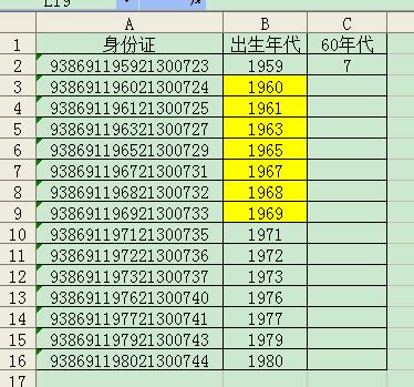 1960人口出生数_谨此献给1960 1985年出生的人