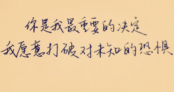 最的歌词_朴树新歌文案句句扎心,给逆风前进的你