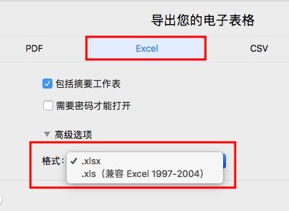 读圆明园的毁灭有感500字苹果电脑怎么用ExCeL
