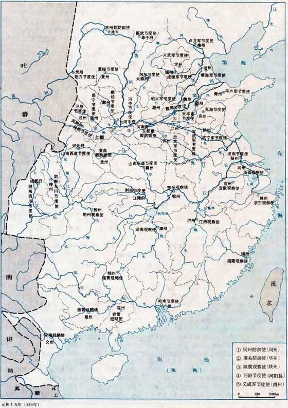 唐朝末年历史_唐朝后期唐昭宗藩镇割据地图!注意,是还没有人称帝时候的 ...