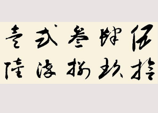 数字表示汉字_123、一二三、壹贰叁、分别代表什么数字?还有什么数字?_百度 ...