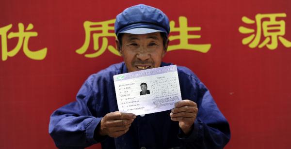 阜新71岁农民18次高考是什么感觉?