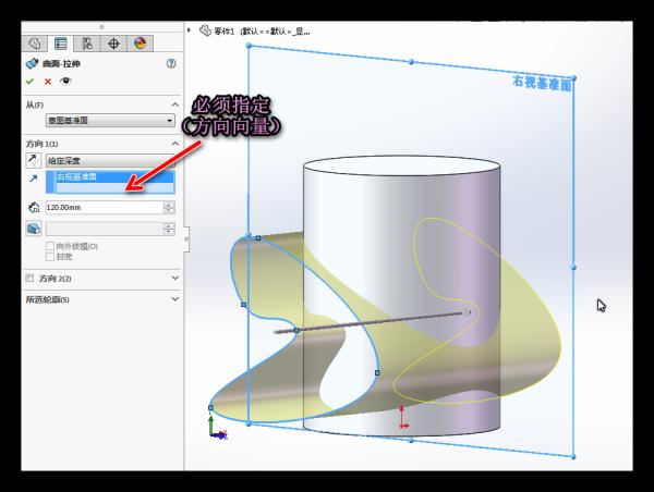 solidworks2011_solidworks如何将3D曲线投影到圆柱曲面?如图所示_百度知道