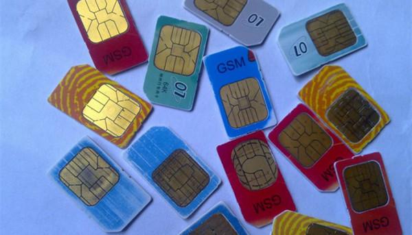 什么是移动副卡?是一张手机卡么?