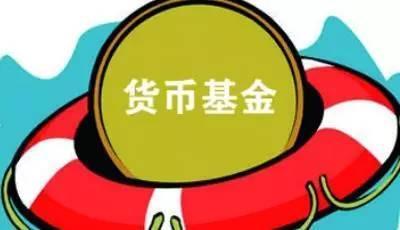 【利息税】存款利息税怎么计算