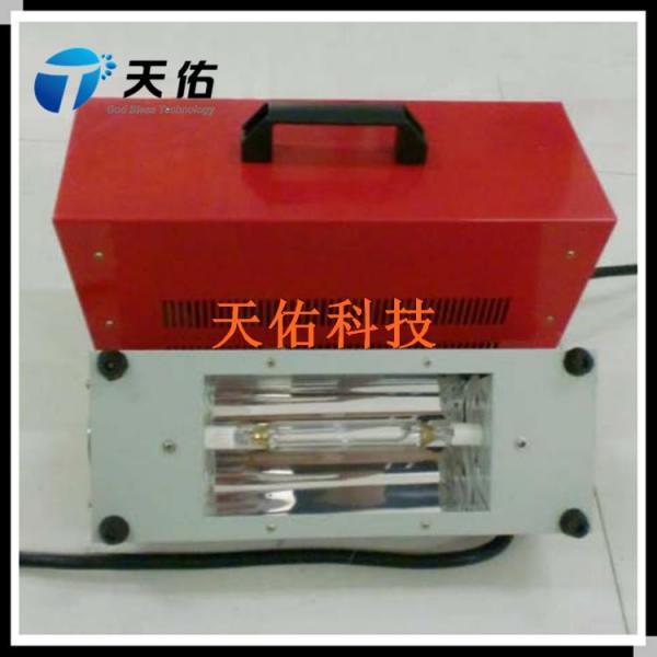 高压汞灯_2000瓦瓷砖玻璃uv清漆固化机手提式uv光固化高压汞灯uv油墨