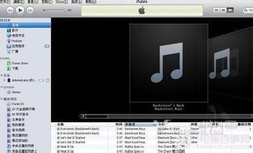 车载U盘怎样才能在电脑上下载视频歌曲_突袭