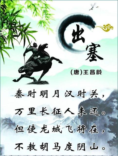 中国诗词大会9岁 中国诗词大会谁最厉害 诗词歌曲 第13张