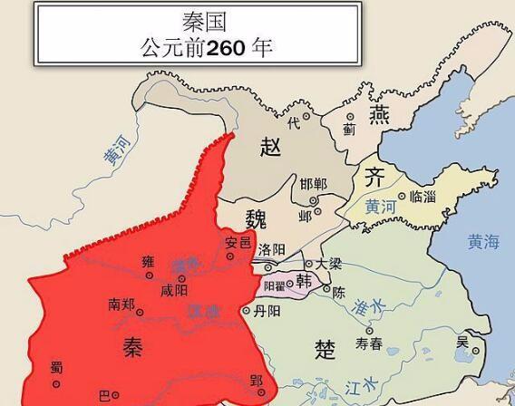 ▲战国七雄   二、从地理位置上魏国条件也比秦国占据优势.