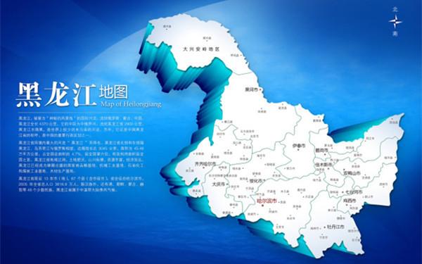 黑龙江gdp排名_黑龙江省GDP排名,哈尔滨独占三分之一强,人均第一却是大庆