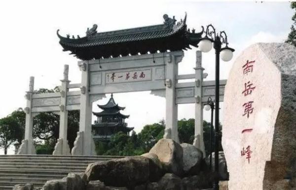 衡阳市属于几线城市