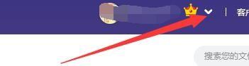 百度网盘修改手机百度网盘免费升级会员 百度网盘会员如何取消-奇享网
