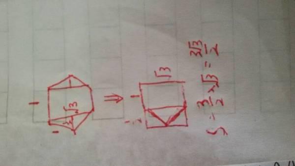 圆周长计算公式_五角星的面积怎么算?_百度知道