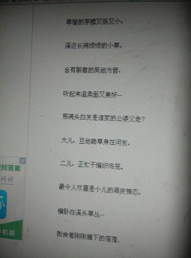 清平乐村居诗配画_清平乐 村居的诗意