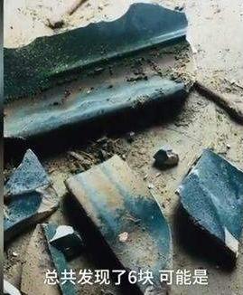 陨石碎块是什么样子的?