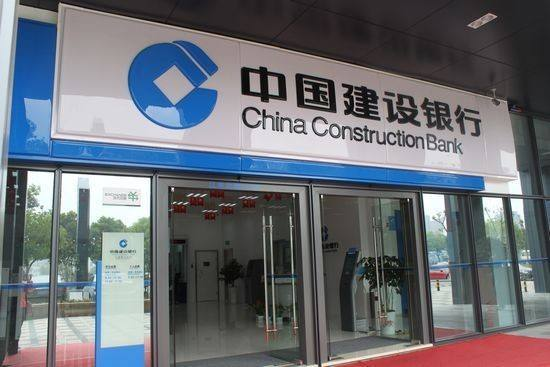 【建设银行开户行查询】建行怎么查询开户行