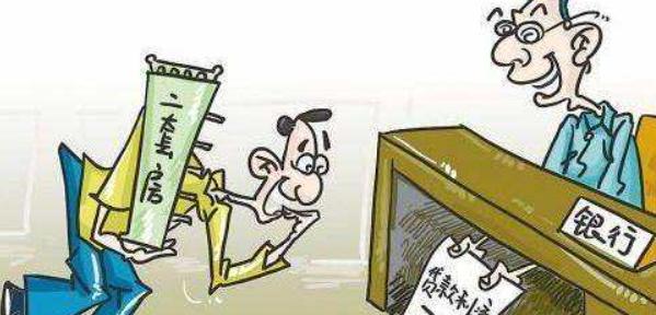 债权人留置财产_提供房产担保 是什么意思_百度知道