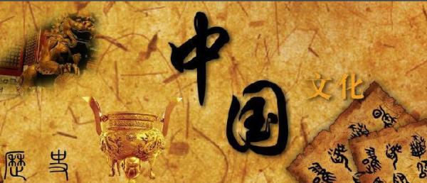 《中华上下五千年》主要内容