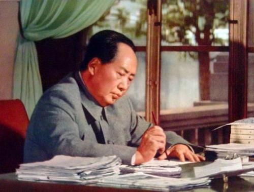 毛主席诗词译文 毛泽东诗词十六字令三首翻译