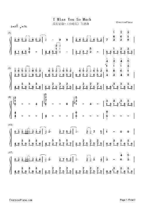 关键词伴奏钢琴谱_求苏打绿小情歌伴奏简谱_百度知道
