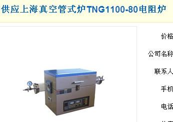 加工管式炉_厂家耐腐蚀高纯舟管式炉样品舟16-32mm