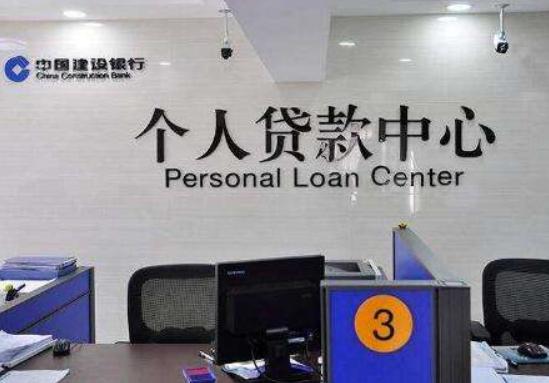 【个人无抵押贷款条件】个人在银行能办理无抵押贷款吗?要什么条件?