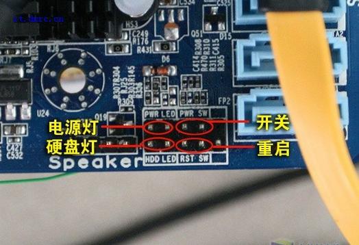 电脑主板跳线_求技嘉p43跳线图和接法(如图)_百度知道