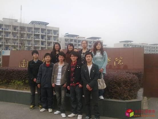 南京人口干部管理学院_南京人口管理干部学院来校调研